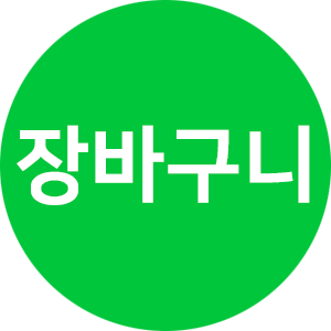 http://www.as-pl.co.kr/cart/